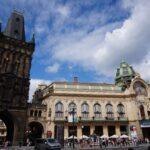 Stari del mesta Praga